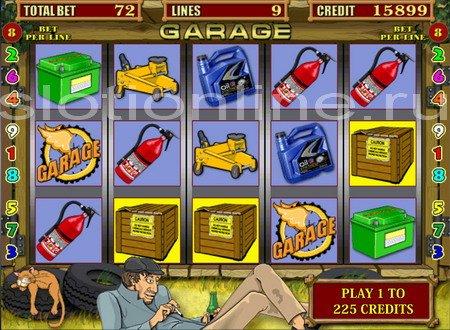 Скачачать игру игровые аппараты garage взломы онлайн казино
