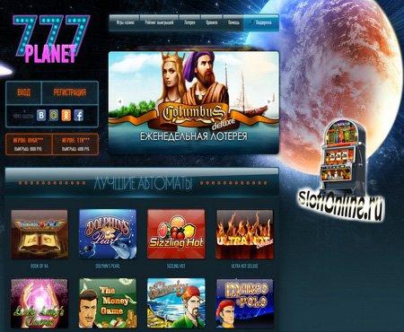 игровые автоматы играть бесплатно 777