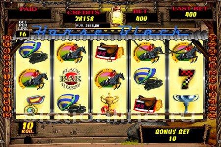 Играть игровые автоматы бесплатно скачки игровые автоматы на реальные деньги с огромным джекпотом