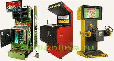 Игровые Автоматы Мамамия