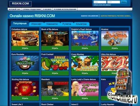 Riskni казино онлайн, играть в игровые автоматы riskni com (казино