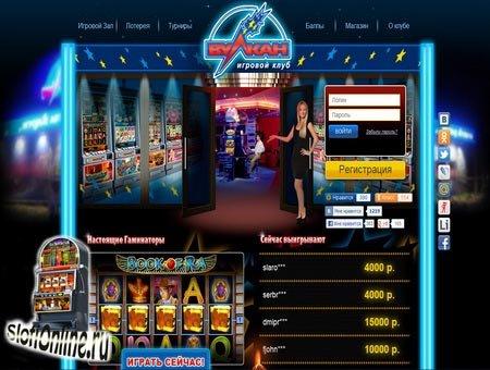 казино вулкан игровые автоматы бесплатно без регистрации