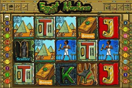 Казино онлайн бесплатно md5. казино онлайн игровые автоматы адмирал
