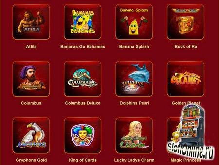 Как уже говорилось, интерфейс сайта казино Максбет достаточно простой. После регистрации и входа в систему