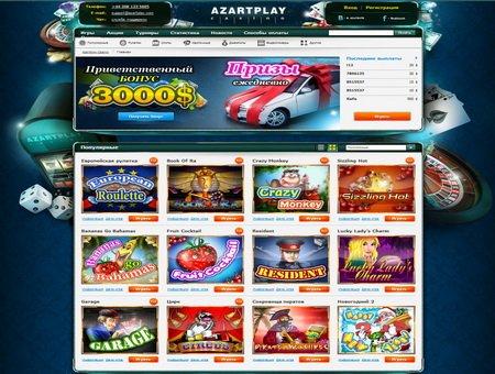 Казино Azart Play игровые автоматы.