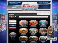 Бонусы казино онлайн, как получить бездепозитный бонус за